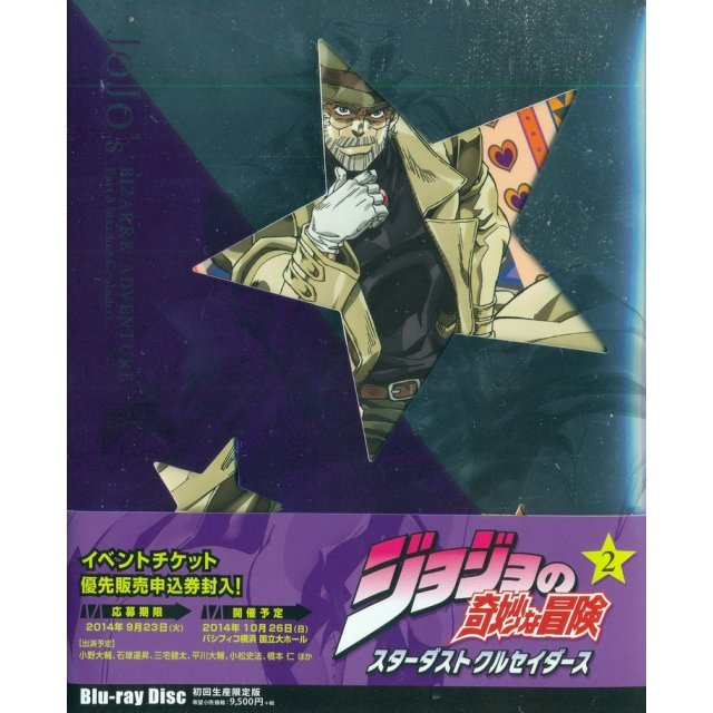 Jojo's Bizarre Adventure Stardust Crusaders Vol.2 [Limited Edition]
