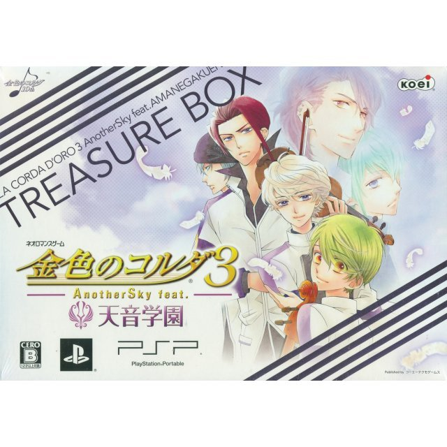 Kiniro no Corda 3: Another Sky feat. Amane Gakuen [Treasure Box]