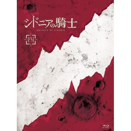 Knights Of Sidonia Vol.4 [Limited Edition]