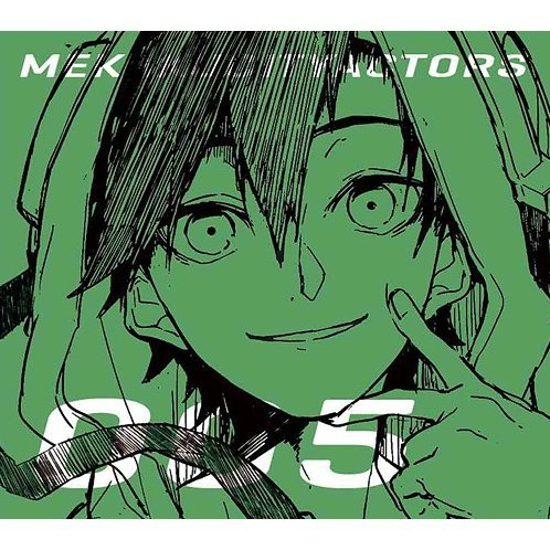 Mekaku City Actors Vol.5 - Kaien Panza Mast [DVD+CD Limited Edition]