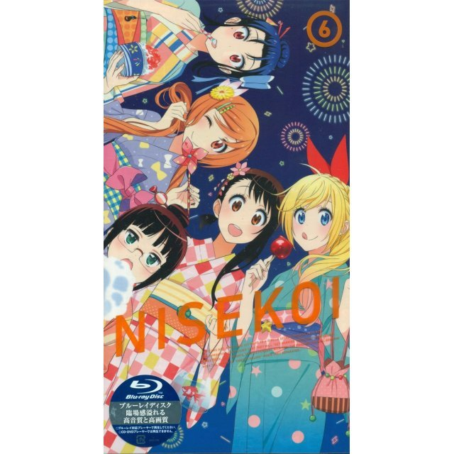 Nisekoi Vol.6 [Blu-ray+CD Limited Edition]