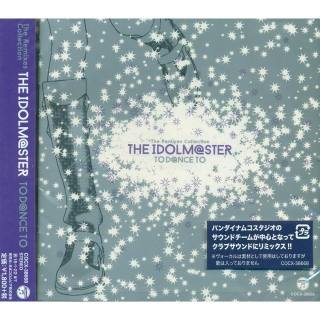 Remixes Collection The Idolm@ster To D@nce To