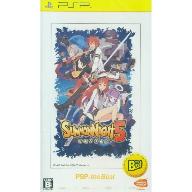 Summon Night 5 (PSP the Best)