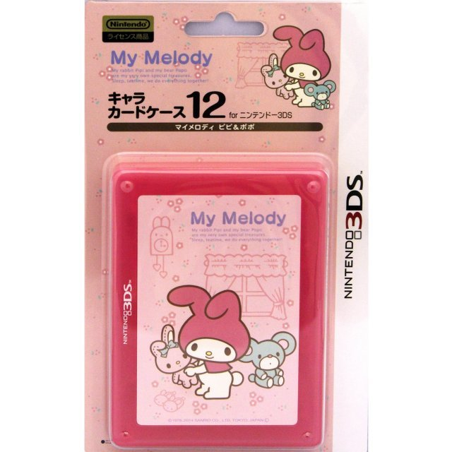 3DS Character Card Case 12 (My Melody Pipi & Popo)