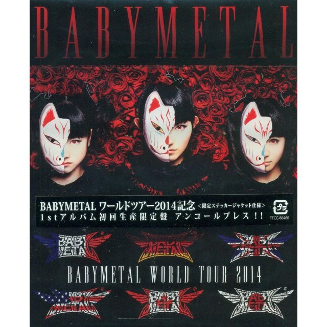 Babymetal [CD+DVD Limited Encore Pressing Edition]