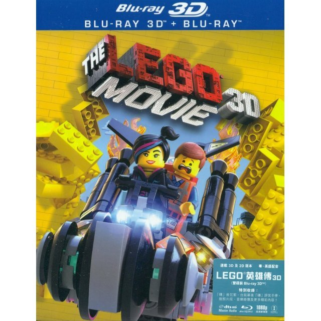 LEGO The Movie [2D+3D]