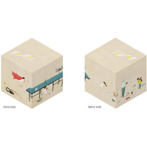 Pingpong Complete Box [DVD+CD Limited Edition]