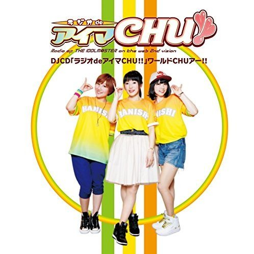 Radio De Aima Chu - World Chua
