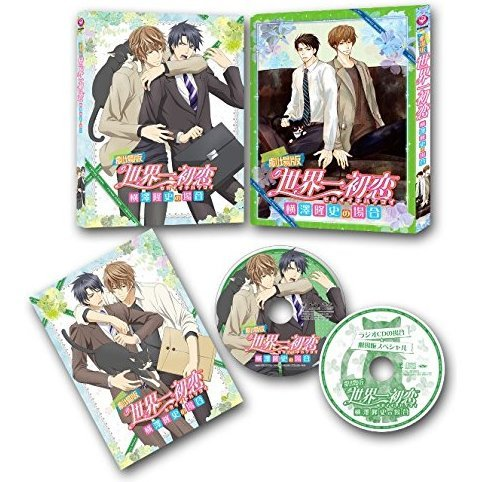 Sekai-ichi Hatsukoi - Yokozawa Takafumi No Baai Movie [Blu-ray+CD Limited Edition]