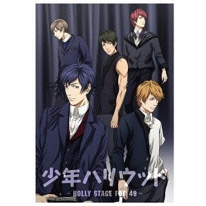 Shonen Hollywood - Holly Stage For 49 Vol.1 [Blu-ray+CD]