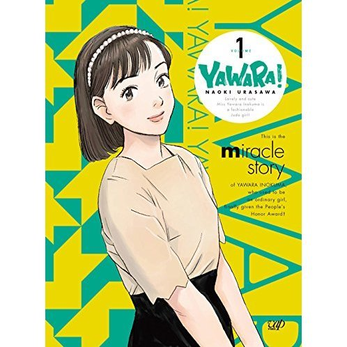 Yawara Blu-ray Box 1