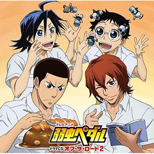Yowamushi Pedal Drama Cd - Off The Road 2