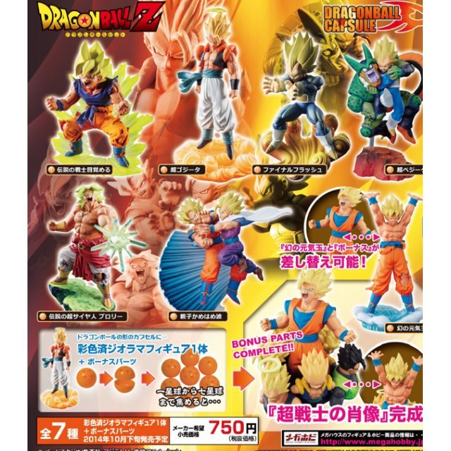 Dragon Ball Z Capsule R Episode Warriors of Legend Super Saiyan (Set of 7 pieces)