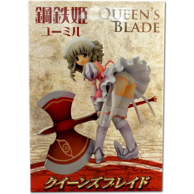 Queens Blade Rebellion: Iron Princess Ymir