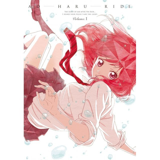 Ao Haru Ride Vol.1