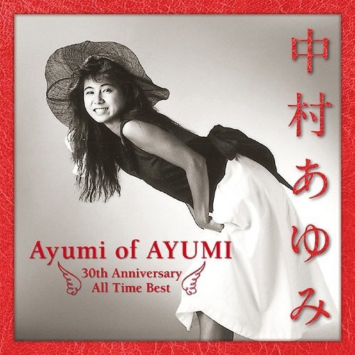 Ayumi of Ayumi - 30th Anniversary All Time Best