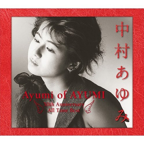 Ayumi Of Ayumi - 30th Anniversary All Time Best [CD+DVD Limited Edition]