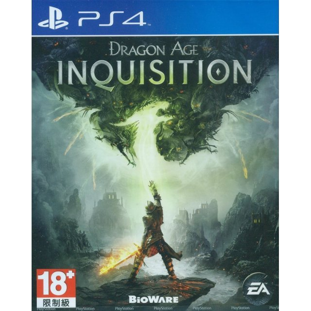 Dragon Age: Inquisition (English)