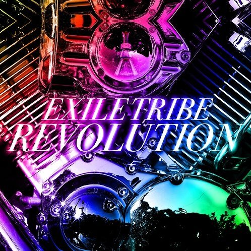 Exile Tribe Revolution [CD+Blu-ray]