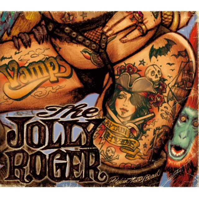 Get Away / The Jolly Roger [CD+DVD Limited Edition Type B]