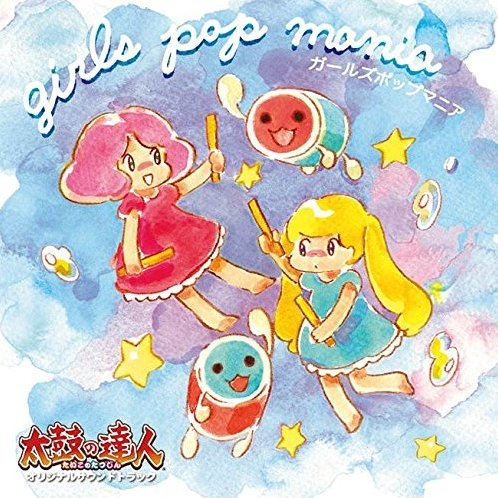 Taiko No Tatsujin Original Soundtrack - Girls Pop Mania