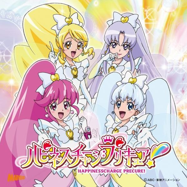 Happiness Charge Precure Outro Theme [CD+DVD]