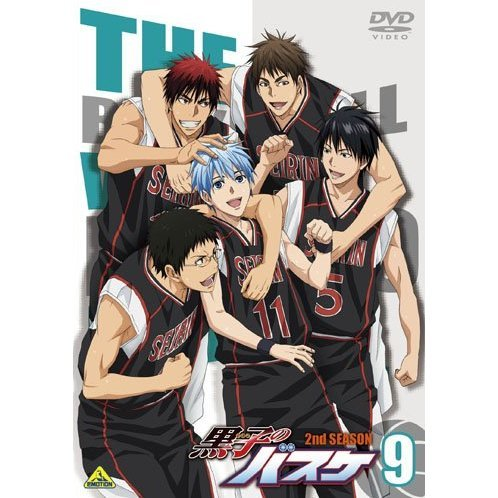 Kuroko No Basket 2nd Season Vol.9