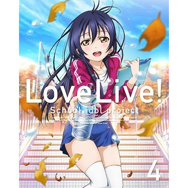 Love Live 2nd Season Vol.4
