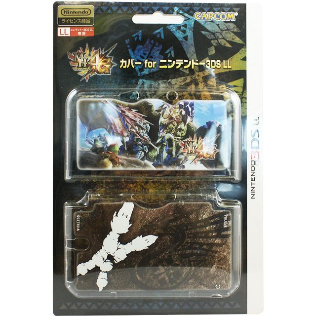 Monster Hunter 4G Cover for 3DS LL
