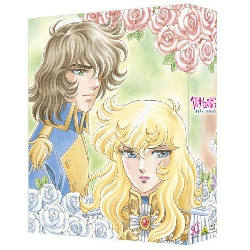 Rose of Versailles Blu-ray Box