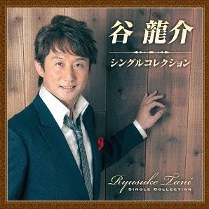 Single Collection [CD+DVD]