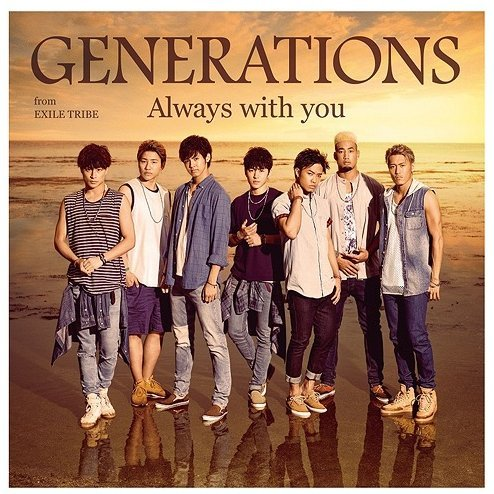 Always With You [CD+DVD]
