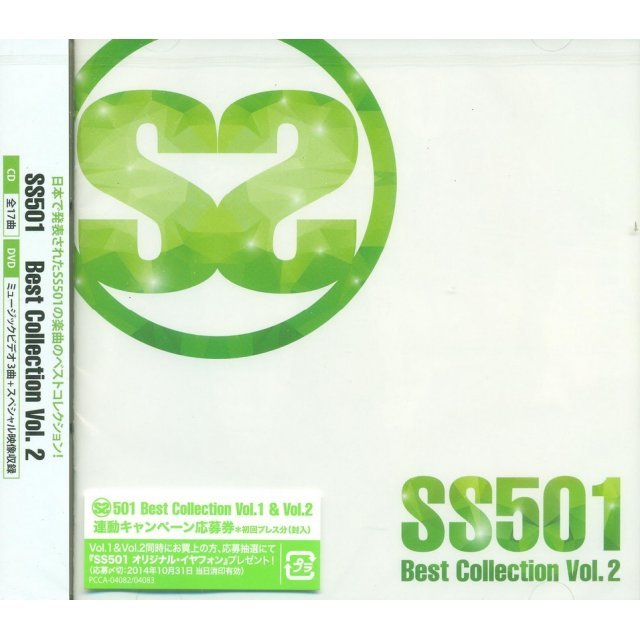 Best Collection Vol. 2 [CD+DVD]