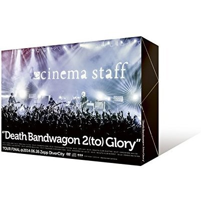 Death Bandwagon 2(to) Glory - Tour Final@2014.06.26 Zepp Divercity [2DVD+CD]