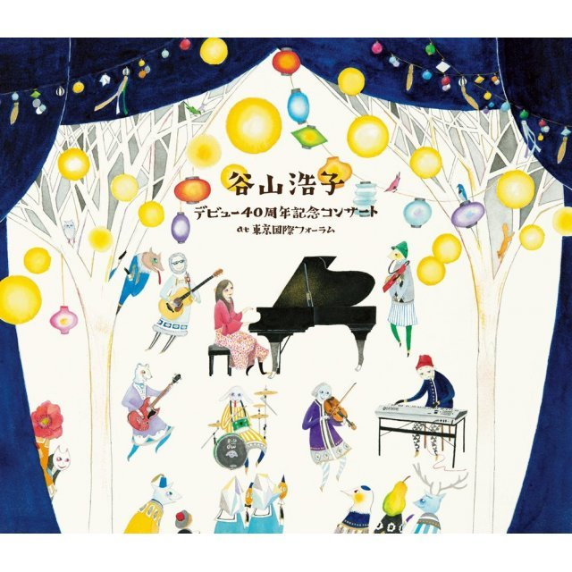 Debut 40shunen Kinen Concert At Tokyo International Forum [3CD+DVD Limited Edition]