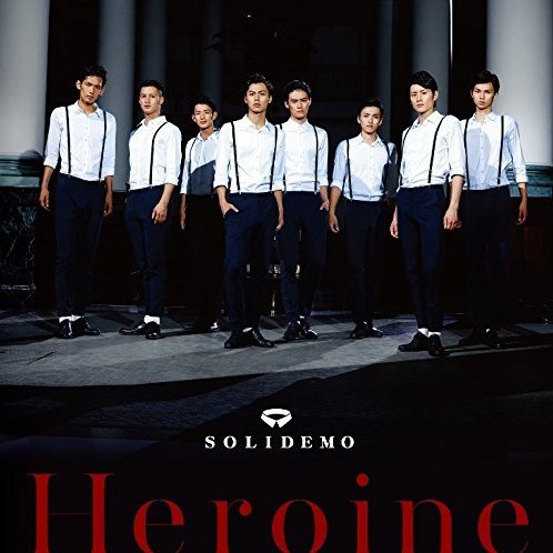 Heroine Solid Edition [CD+DVD]