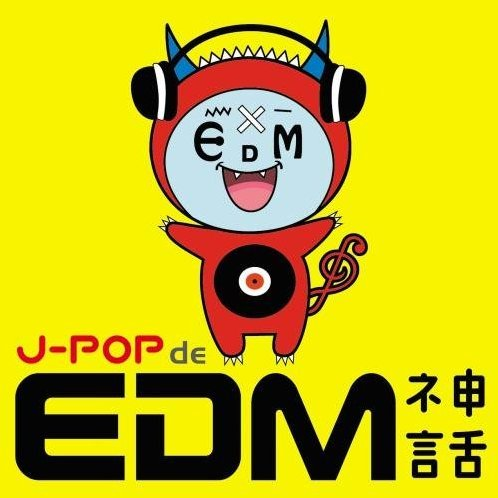 J-pop De Edm Shinwa