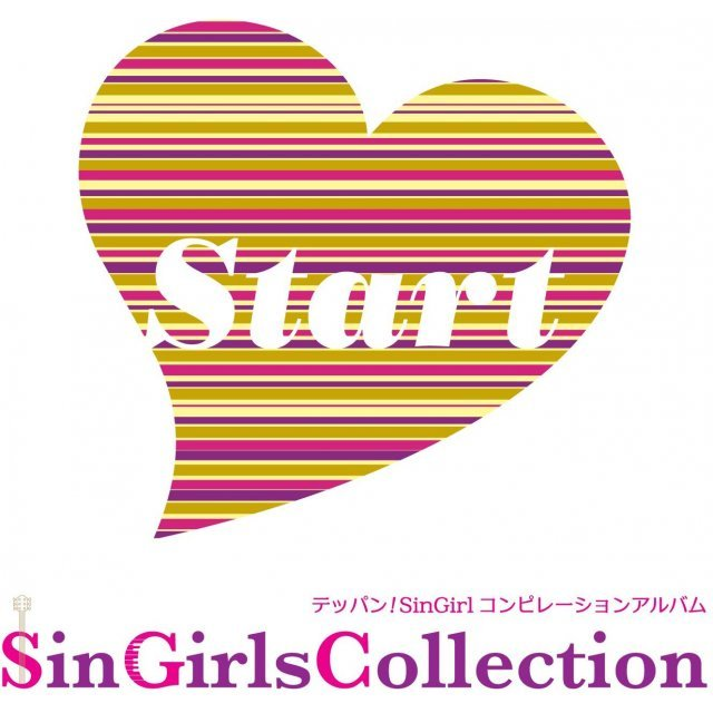 Singirls Collection - Start