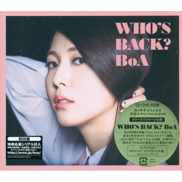 Who's Back? [CD+DVD]
