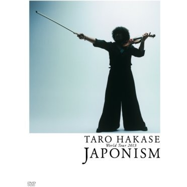 World Tour 2013 Japonism