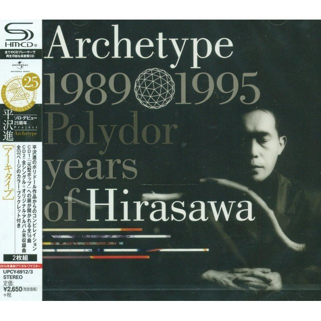 Archetype | 1989-1995 Polydor Years Of Hirasawa [SHM-CD]