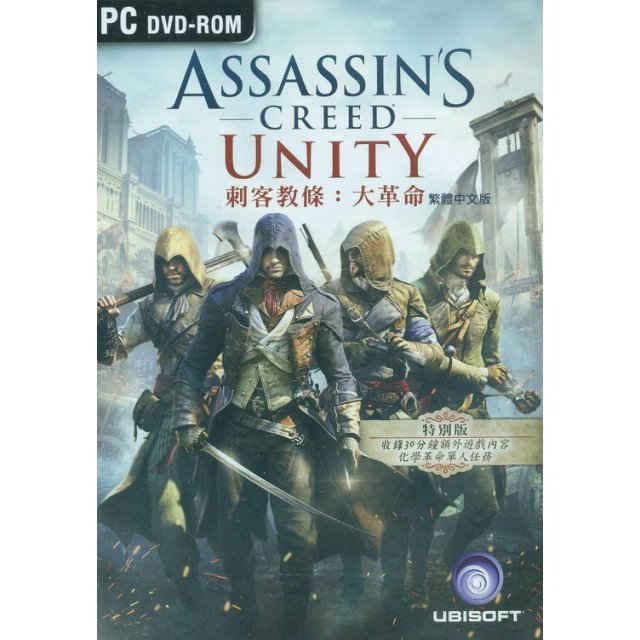 Assassin's Creed Unity (DVD-ROM) (Chinese Sub)