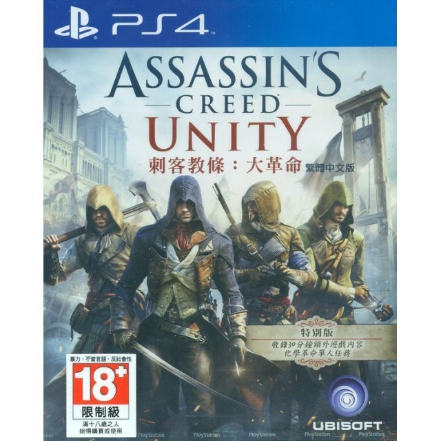 Assassin's Creed Unity (English & Chinese)
