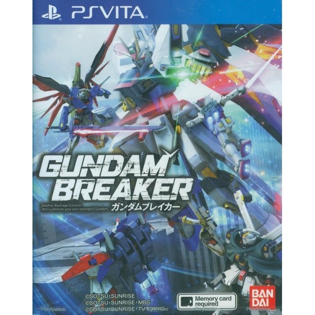Gundam Breaker (PlayStation Vita the Best) (Japanese)