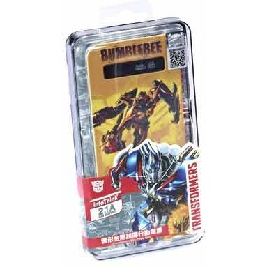 InfoThink Transformers 4 Bumblebee Power Bank (4200mAh)