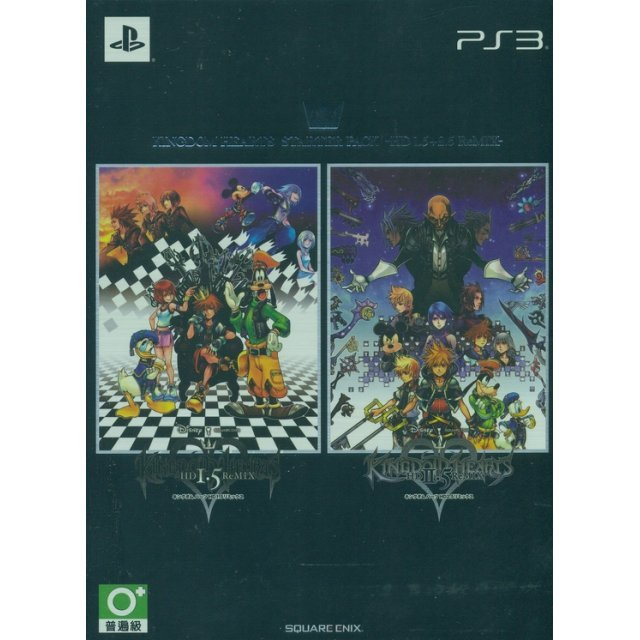 Kingdom Hearts HD 1.5+2.5 ReMix [Limited Edition] (Japanese)