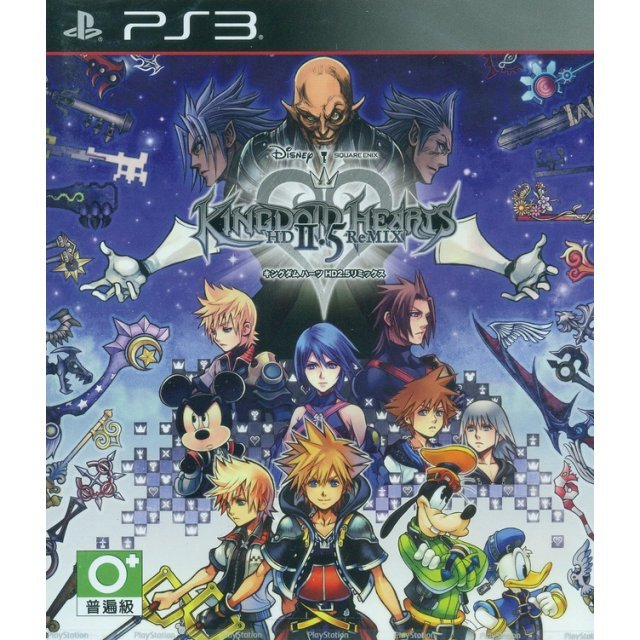 Kingdom Hearts HD II.5 ReMIX (Japanese)