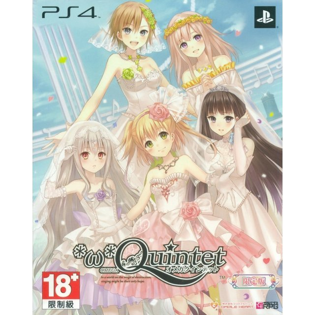 Omega Quintet [Limited Edition] (Japanese)