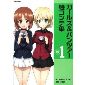 Girls and Panzer Storyboards Vol.1