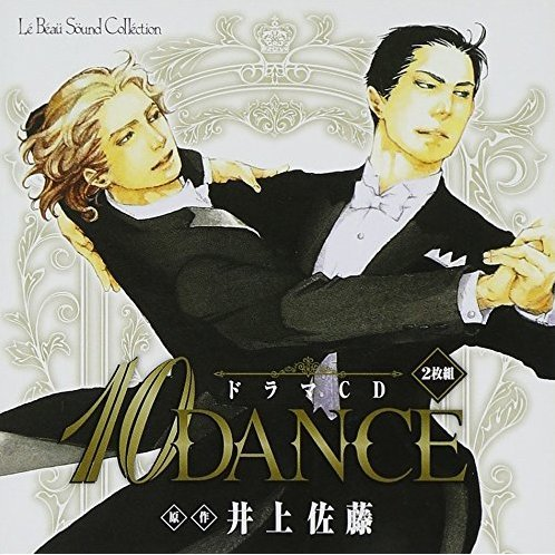 Lebeau Sound Collection Drama Cd - 10 Dance